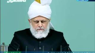 Holy Prophet's sa attribute of forgiveness   Friday Sermon 14th January 2011 anglais clip1