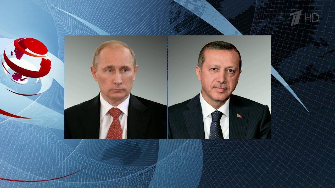 Телефонные переговоры России и Турции по ситуации в Газе, 12 мая 2021 г.