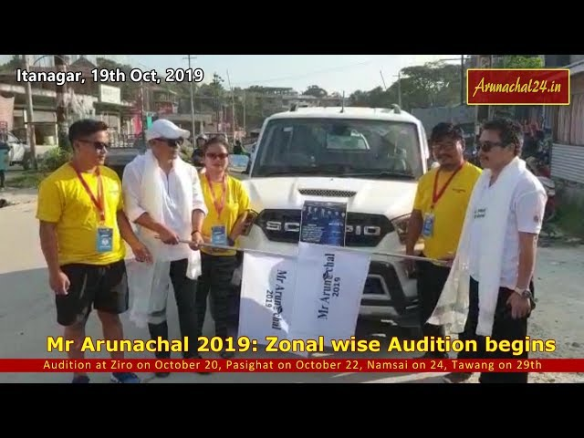 Mr Arunachal 2019- Zonal wise Audition begins