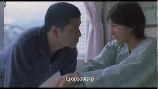 [비밀] 재개봉 예고편 Himitsu (1999) trailer (Kor)