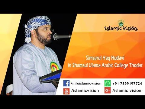Vahhab saqafi mamba dating