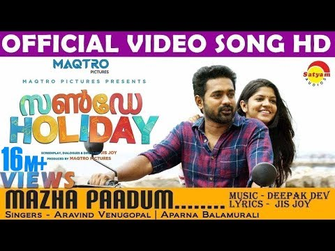Mazha Paadum  Video  HD  Sunday Holiday  Asif Ali  Aparna Balamurali