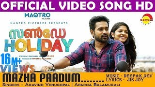 Mazha Paadum Official Video Song HD | Sunday Holiday | Asif Ali | Aparna Balamurali