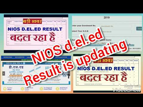 NIOS d.el.ed  Result is updating || Correct your result ||