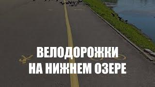 На набережной Нижнего озера в Калининграде нанесли разметку для велосипедистов
