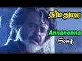 Dharmadurai Scenes Dharmadurai Songs Annan Enna Thambi Enna Musica Song Rajini Best Mass Scene