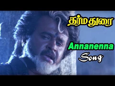 Dharmadurai scenes | Dharmadurai Songs |...