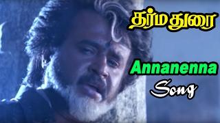 Dharmadurai scenes | Dharmadurai Songs | Annan Enna Thambi Enna Video song | Rajini best Mass scene