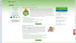 видео Seosprint - регистрация, обзор