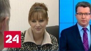 Органы опеки предложили женщине-инвалиду помочь устроить детей в детдом - Россия 24