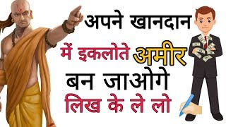 Download पैसे कैसे बचाये | ways to save money Hindi | How to increase bank balance | Success and motivate Mp3 and Videos
