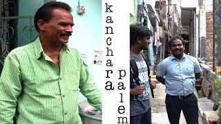 Kancharapalem about Care of Kancharapalem | Boothfellows