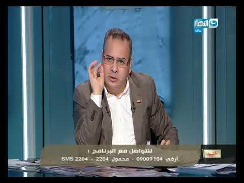 مانشيت القرموطي | جابر القرموطي يطالب المسؤولين بعودة إبراهيم سعدة