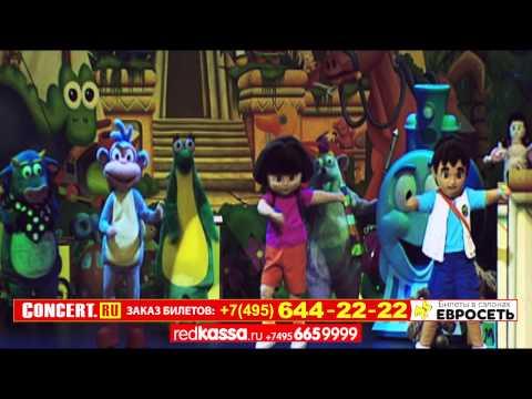 Видео: Даша Путешественница  Dora the Explorer , Даша Следопыт в Москве Лужники,  спектакль, елка