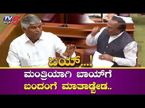 ಏಯ್..! ಮಂತ್ರಿಯಾಗಿ ಬಾಯಿಗೆ ಬಂದಂಗೆ ಮಾತಾಡ್ಬೇಡ..!   KS Eshwarappa Belagavi Session   TV5 Kannada