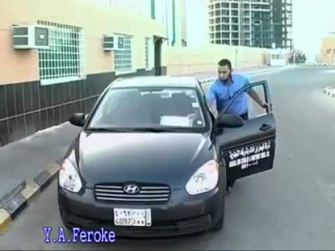 Qatar driving test