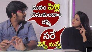 Sudigali Sudheer Marriage Proposal to Anchor Rashmi | Next Nuvve Telugu Movie | YOYO Cine Talkies
