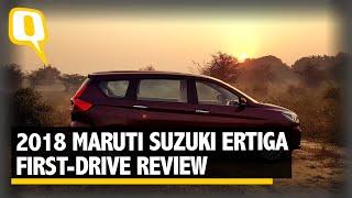 2018 Maruti Suzuki Ertiga First-Drive Review | The Quint