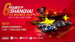 2017 WEC 6 Hours of Shanghai - Full Race Replay