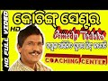 Papu Pampam New Comedy Video || Coaching Center Enmy New Comedy By Papu Pampam