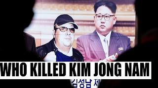 Kim Jong Nam assassinated by North Korean female agent, says Seoul | Oneindia News