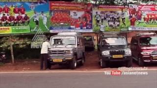 Ente Keralam 10/04/17 EP-05 Malappuram
