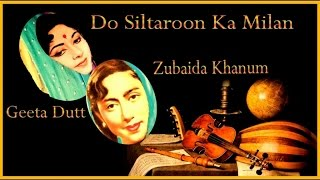 Do Sitaroon Ka Milan Zubaida KhanumGeeta Dutt Virsa Heritage Revived Cover Songs