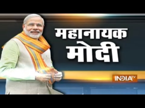 Narendra Modi Biography: How a Chaiwala Becomes Prime Minister of India