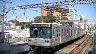東京メトロ日比谷線03系第27編成東武動物公園行き 中目黒駅発車
