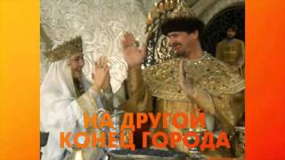 Karabass - Танцы