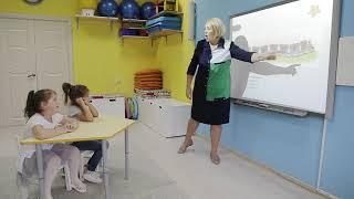 Занятие для детей 5-6 лет №2   Онлайн детский клуб «Лас-Мамас»