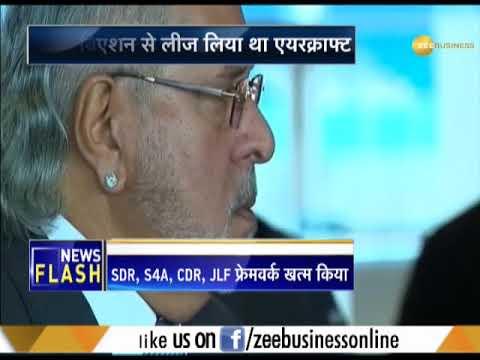 UK court awards BOC Aviation $90 million against Vijay Mallya