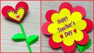 Teacher's day gift ideas easy handmade / DIY teachers day greeting card very easy
