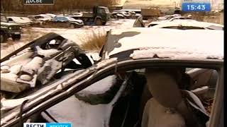 Жертв ДТП вспомнили в Иркутске