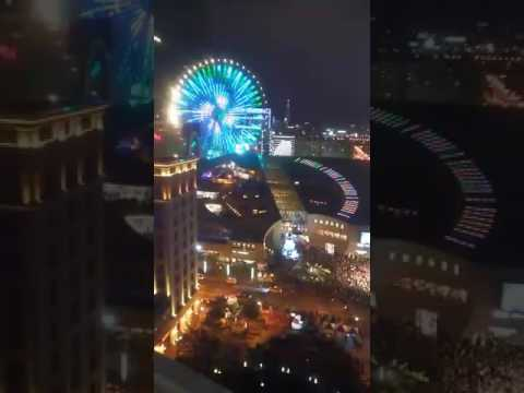 New Year skyline - Taipei Taiwan
