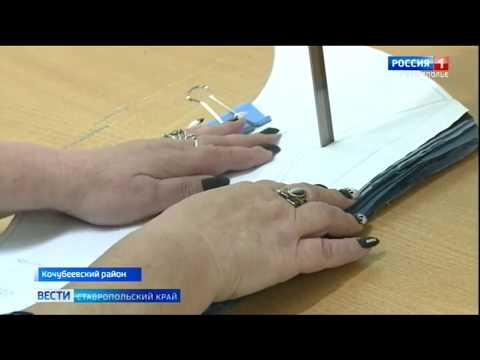 На Ставрополье наладили крупное производство защитных масок