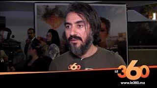 Le360.ma • هشام العسري: بزاف ديال الناس باقي ما فهموش مبدأ