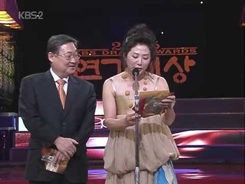 2005 KBS 연기대상 대상 김명민