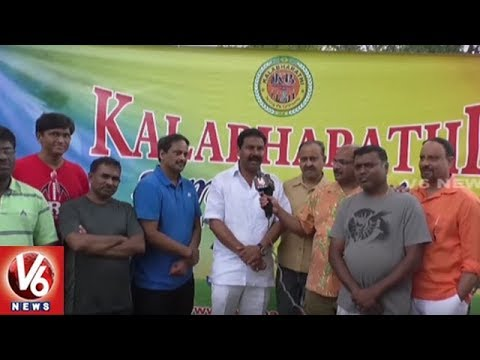 kalabharathi Association Conducts Summer Picnic Camp In New Jersey | V6 USA NRI News
