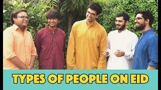 Types of People on Eid | MangoBaaz