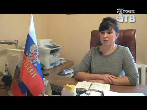 Центр занятости Локтевского района