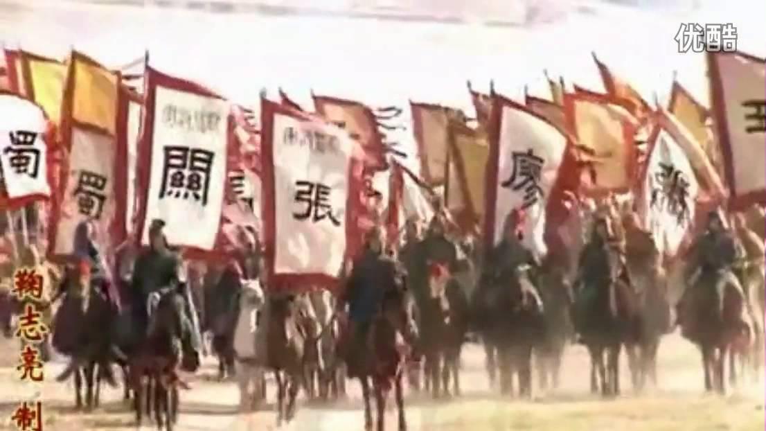临江仙·滚滚长江东逝水
