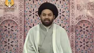 Lecture 54 (Namaz) Surah-e-Qadr Ka Tarjuma by Maulana Syed Shahryar Raza Abidi