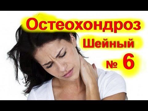 Остеохондроз, как привильно сидеть при остеохондрозе