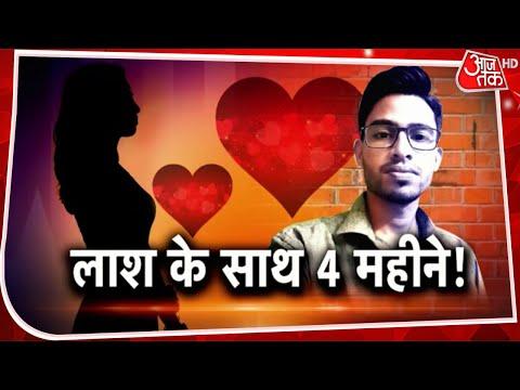 4 महीने लाश के साथ, एक अजीब Murder mystery!, देखें Vardaat | Shams Tahir Khan