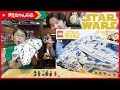 寸劇あり!新品のミレニアム ファルコンかっちょいい! LEGO STAR WARS Kessel Run M…