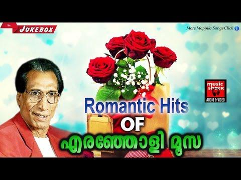 Malayalam Mappila Album Songs # Romantic Hit Of Eranholi Moosa # Mappila Pattiukal Old Is Gold