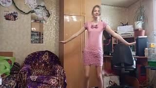 Показ Мод!!! Мой гардероб!!!