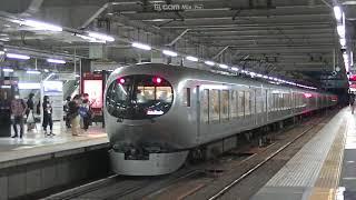 西武鉄道001系D編成 ドーム号池袋行 所沢