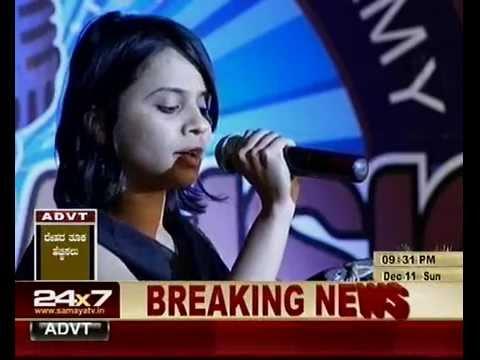 Bangalore Music Academy